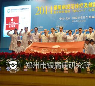 全体医护人员进行规范诊疗宣誓仪式